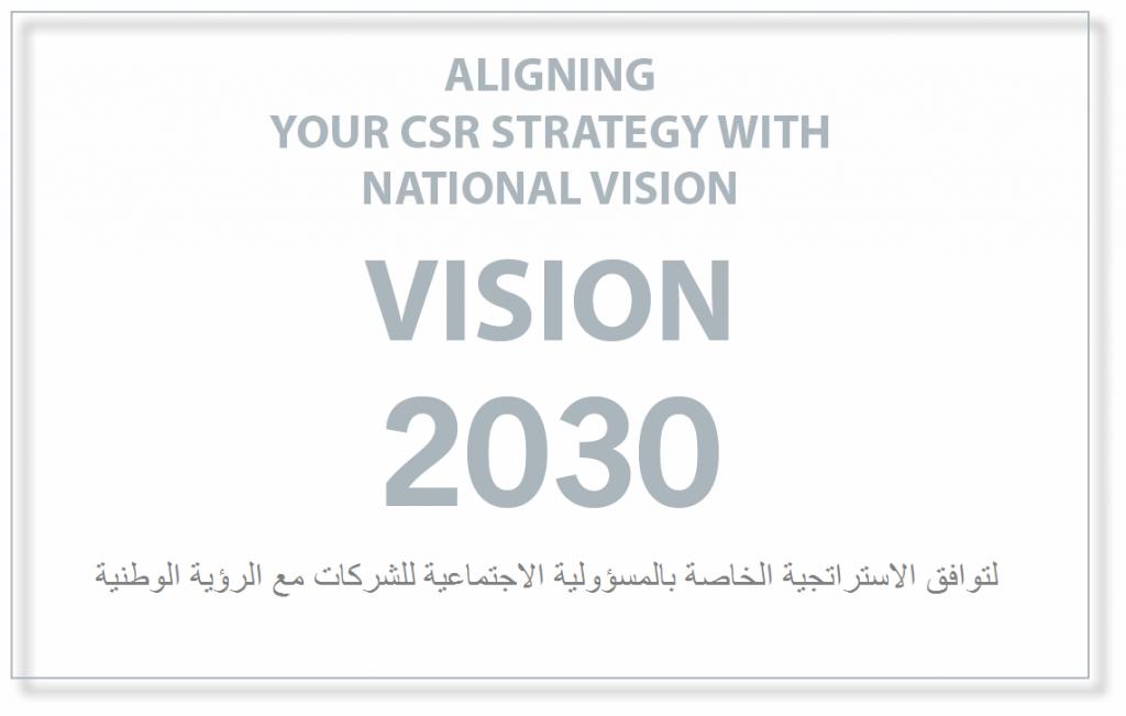 Saudi National Vision 2030 training