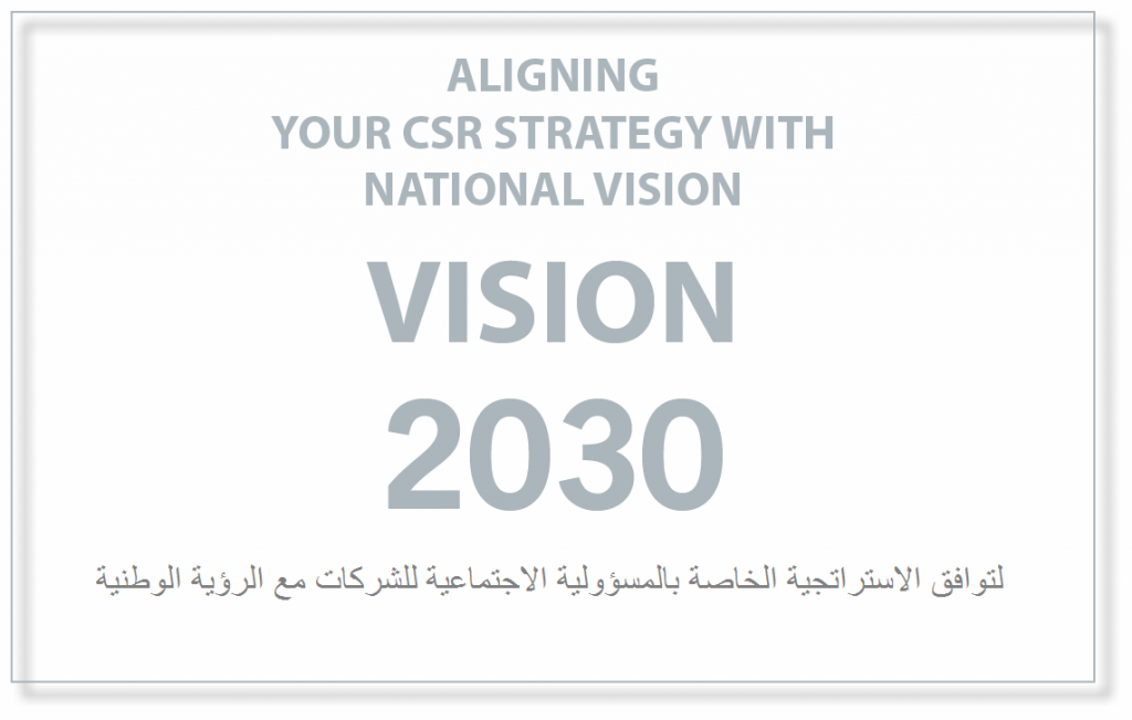 Saudi National Vision 2030 training