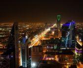 EMG Opens New Office in Saudi Arabia